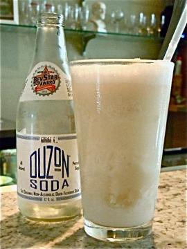 Ouzo Flo! Too Good to be Bad! Three Years OLD!
